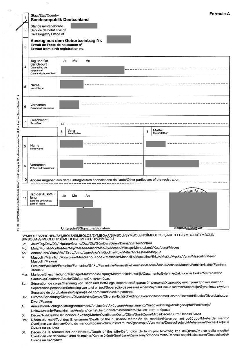 Dating numarul site- ului al solicitantului inregistrarii